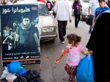 Capitalismo terroristico // Terroristic capitalism (Ramallah)